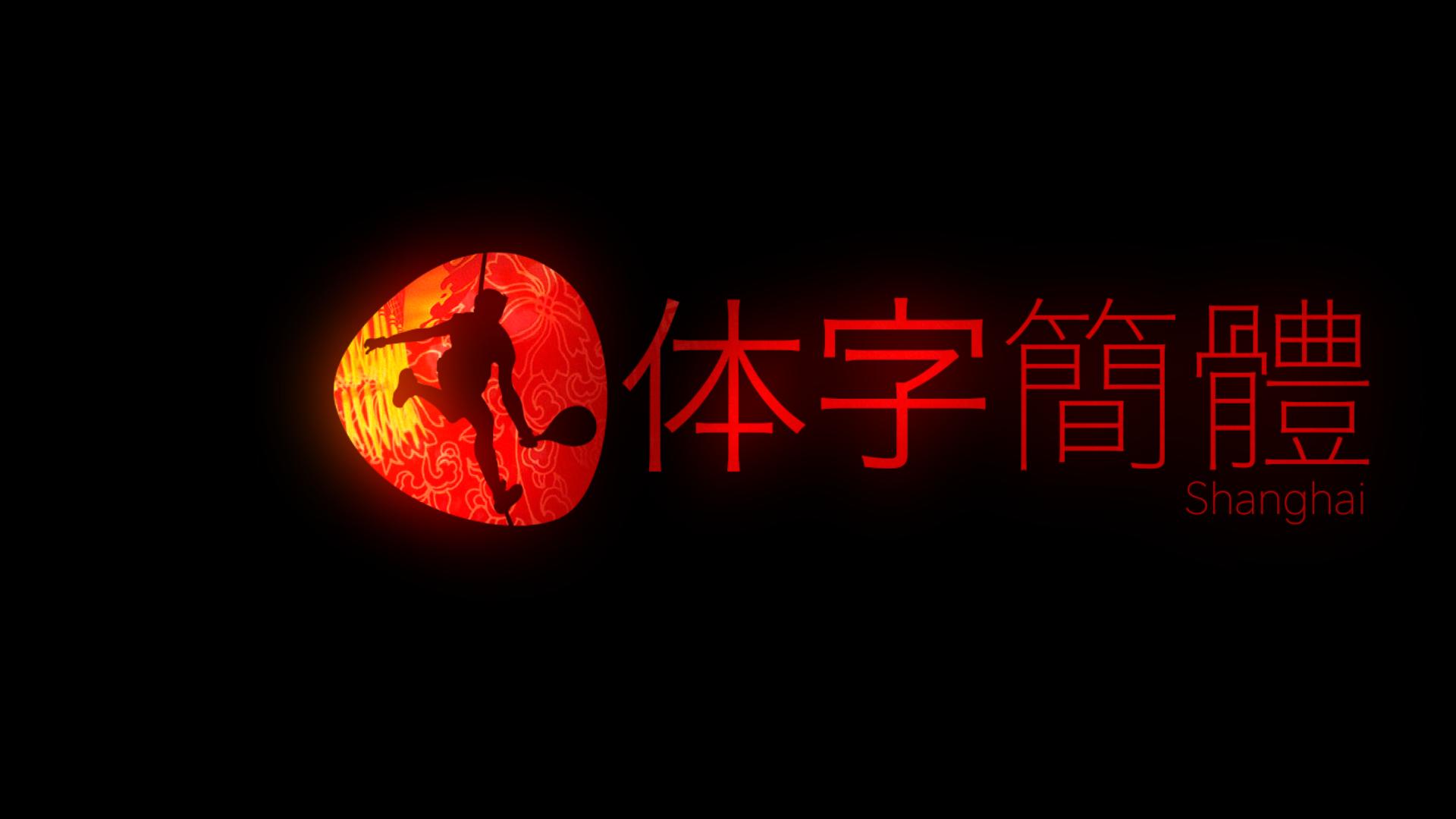 La Cina rappresentata in World Padel Tour