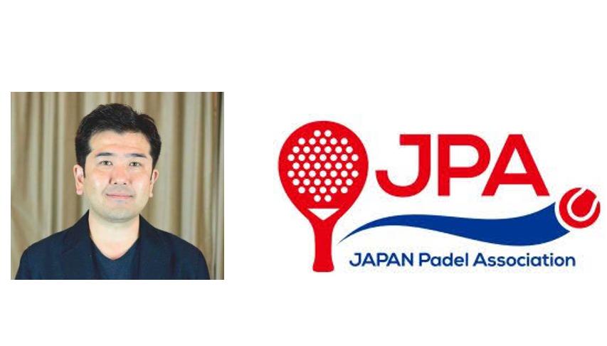 Le Padel au Japon : Un modèle de développement pour l'Asie