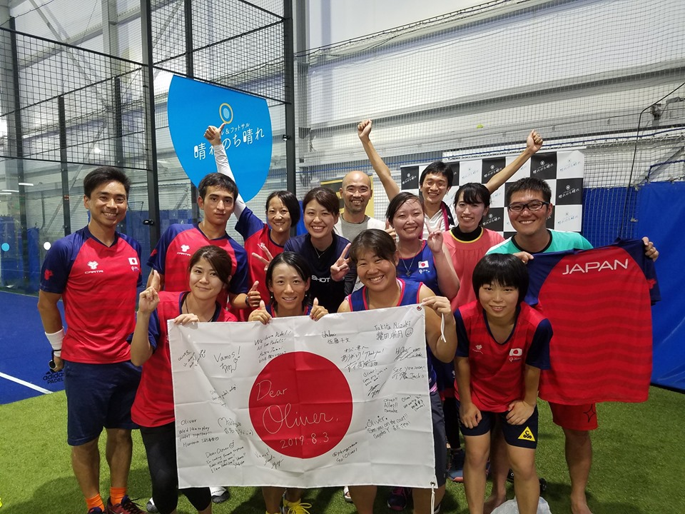 Le padel, sport d´enseignement officiel au Japon