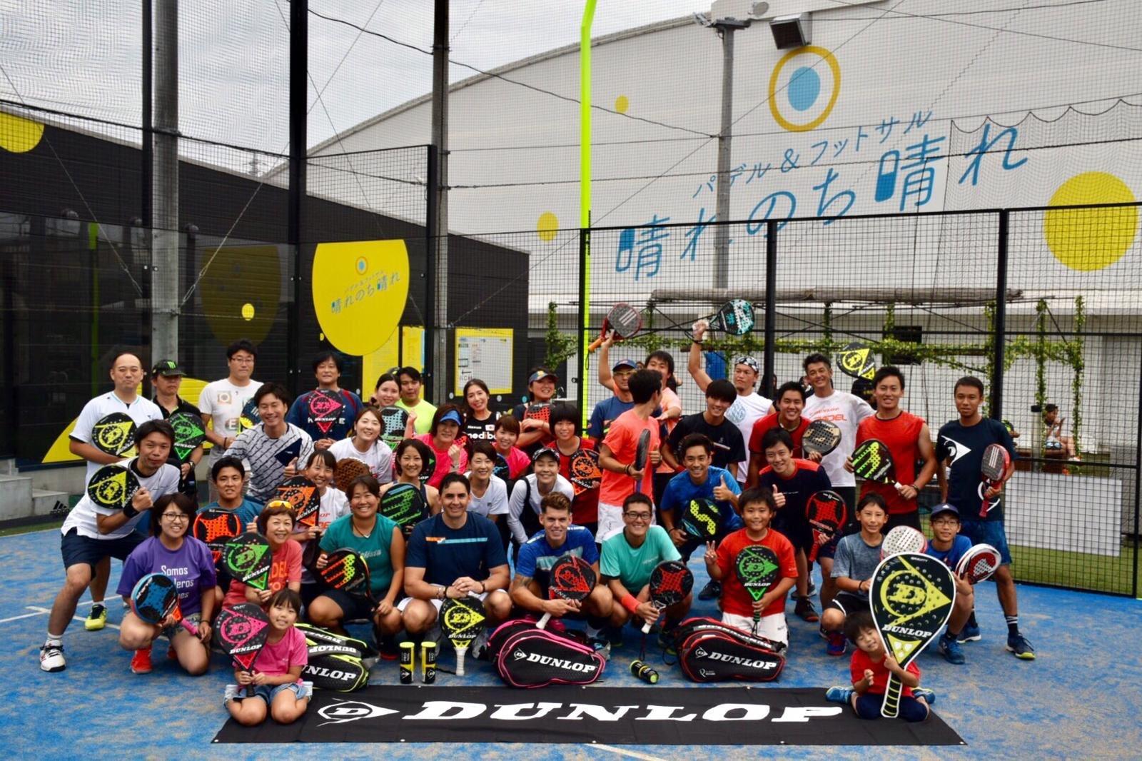 Dunlop présente ses produits 2020 aux Japonais