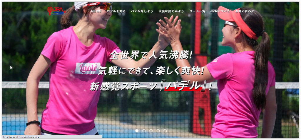 Japan launches its padel web page