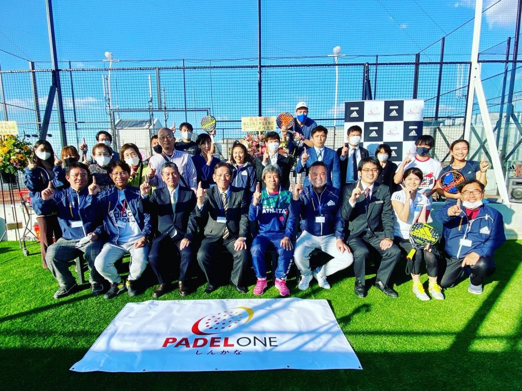 Osaka inaugure 3 nouvelles pistes