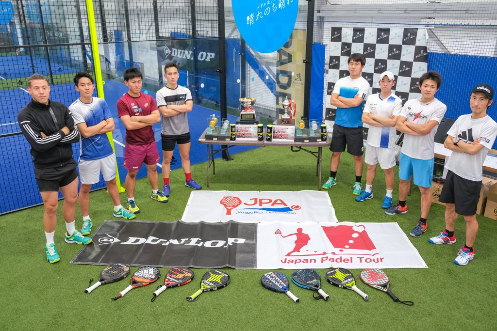 japan padel association players men